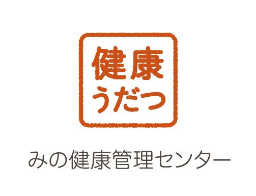 うだつみのロゴJPEG